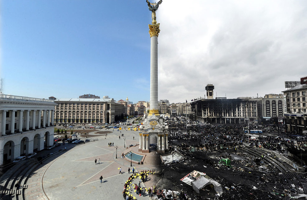 Maidan Before And After